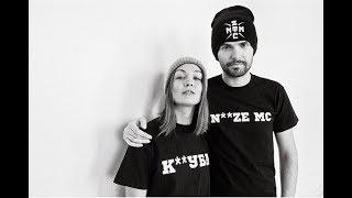 Noize MC Неразбериха Видео