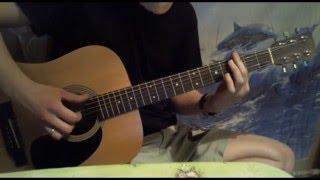 Юта-Жили Были(фингерстайл кавер на гитаре)