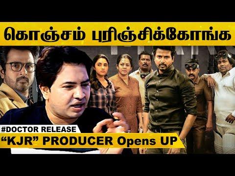 Sivakarthikeyan-ன் DOCTOR படம் Release எப்போ..? Producer Kotapadi J.Rajesh Opens UP..!   Latest News