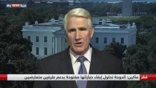 مساعد وزير الدفاع الأميركي السابق: الأدلة تظهر أن العائلة الحاكمة في قطر تدعم الإرهاب