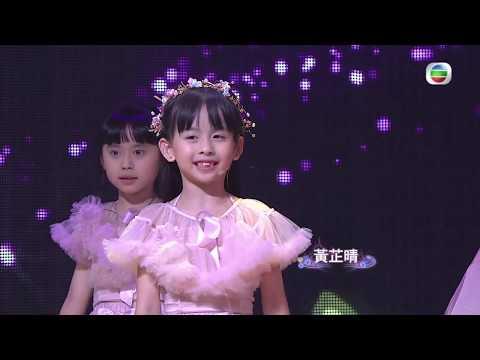 珍惜香港 發放娛樂 TVB 52年 歷屆香港小姐 舞賀台慶 舞蹈 LittleMissHongKong