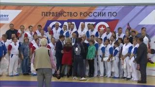 Первенство России по самбо среди юношей и девушек 15-16 лет