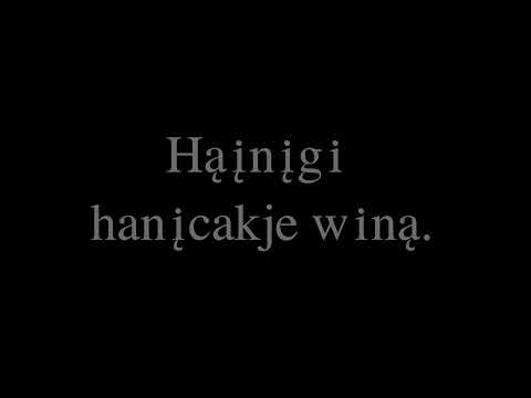 HoChunk Renaissance - Greetings & Departing Phrases
