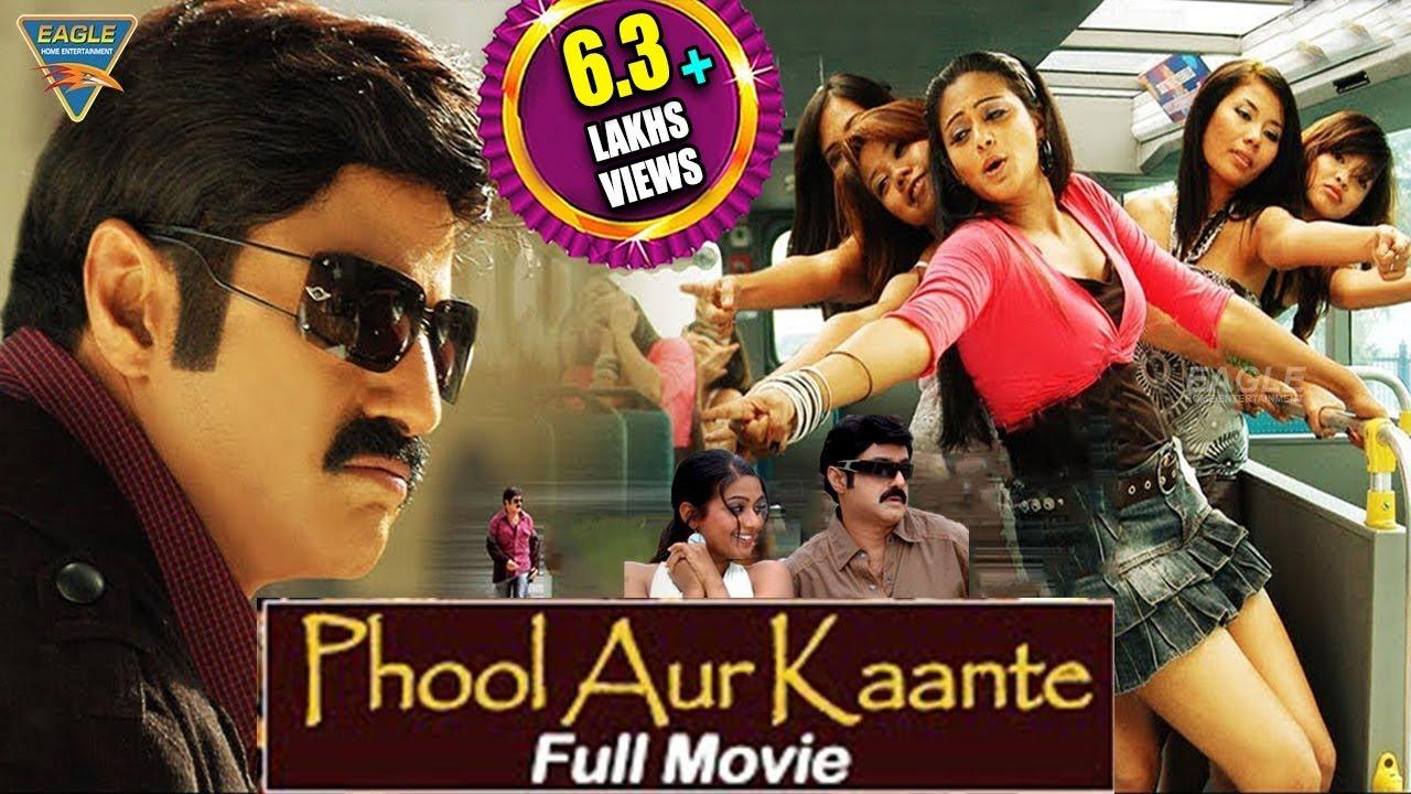 Phool Aur Kaante Mitrudu Bhojpuri Dubbed Full Length Movie Balakrishna Priyamani