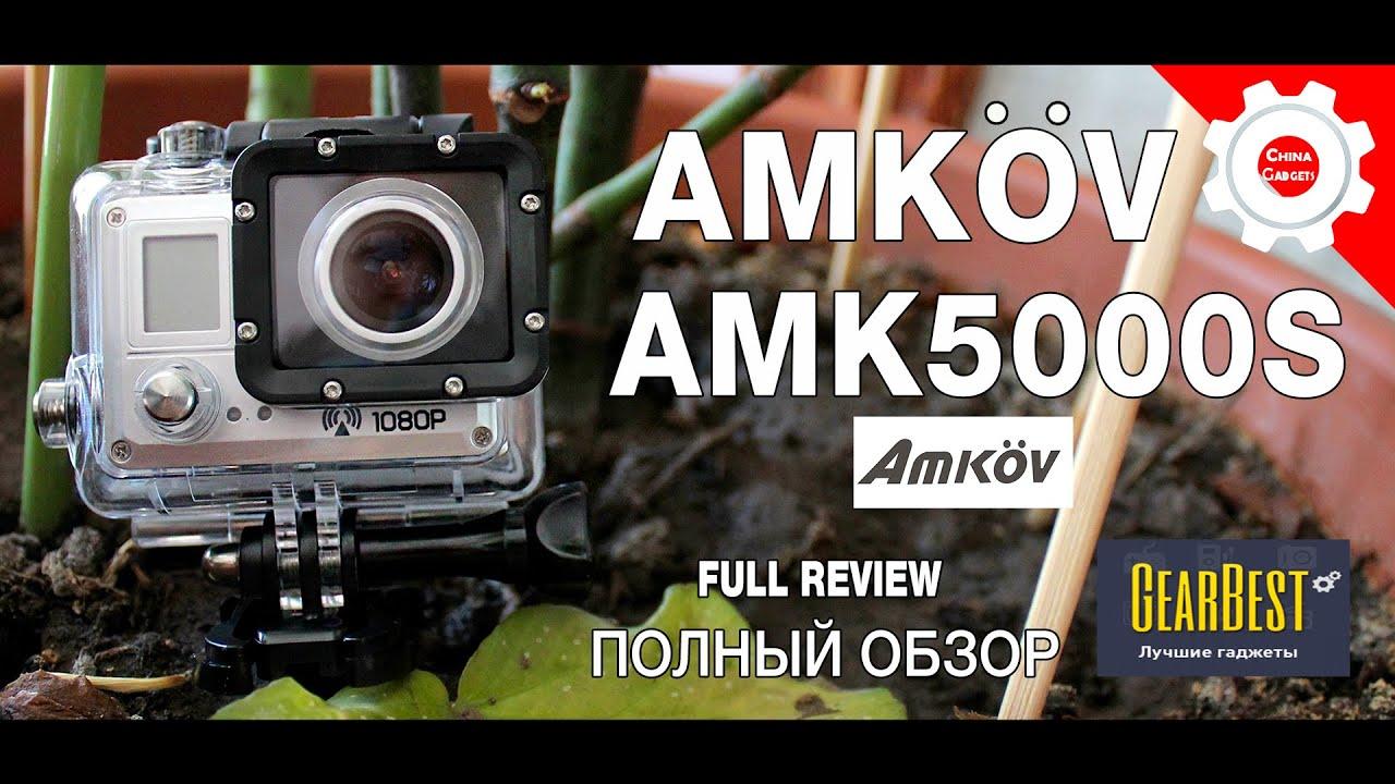 AMKOV AMK5000S CAMERA DRIVER