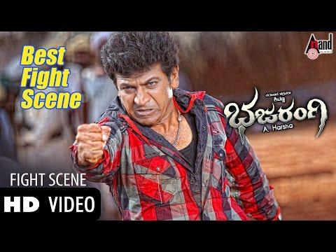Bajarangi| Best Fight Scene | Feat.Shivraj Kumar, Aindrita Ray | New Kannada