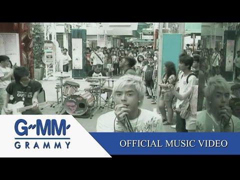 ฟังเพลง - จี๊ด Ab normal เอบีนอร์มอล - YouTube
