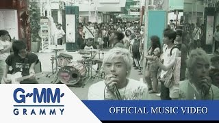 จี๊ด - Ab normal【OFFICIAL MV】