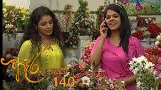 Adara Deasak | Episode 140 | ITN Thumbnail