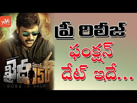 Khaidi No 150 Pre Release Function Date Announced by Ram Charan | Chiranjeevi | YOYO TV Channel