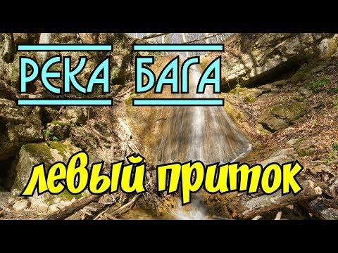 Левый приток реки Баги|Katerina Volna