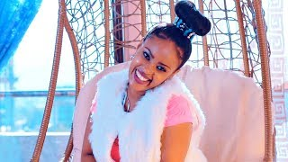 Fikir Yitagesu - Eziga | እዚጋ - New Ethiopian Music 2019 (Official Video)
