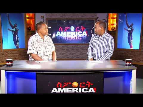 Sport America : Interview with Journalist  Mandefro Taddesse - part 1