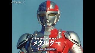 Choujinki Metalder - All Henshin Scenes