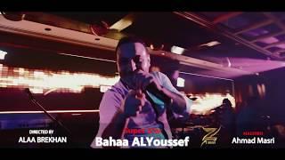 بهاء اليوسف - الي بيرقص على جرحي 💔 حفلة دبي 2020