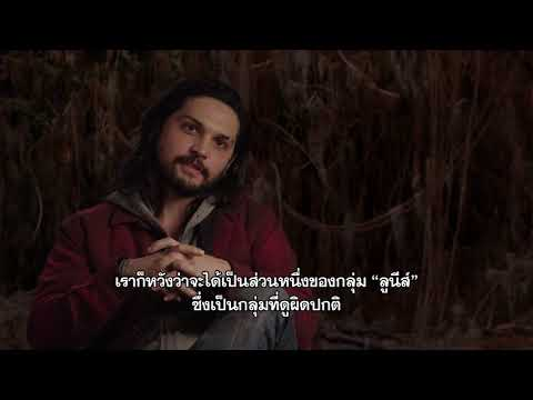 The Predator - Augusto Aguilera Interview (ซับไทย) - วันที่ 20 Sep 2018
