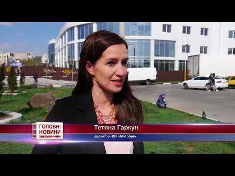 TV7plus: «Лист водієві»: у Хмельницькому діти вчили водіїв як поводитись на дорогах