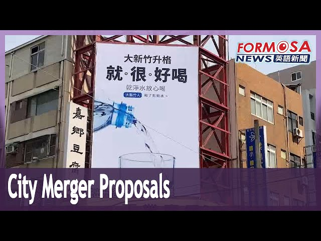 Mayors of Hsinchu and Keelung call for mergers and upgrade to special municipality