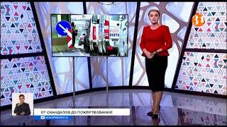 В Европе из за коронавируса назревает скандал