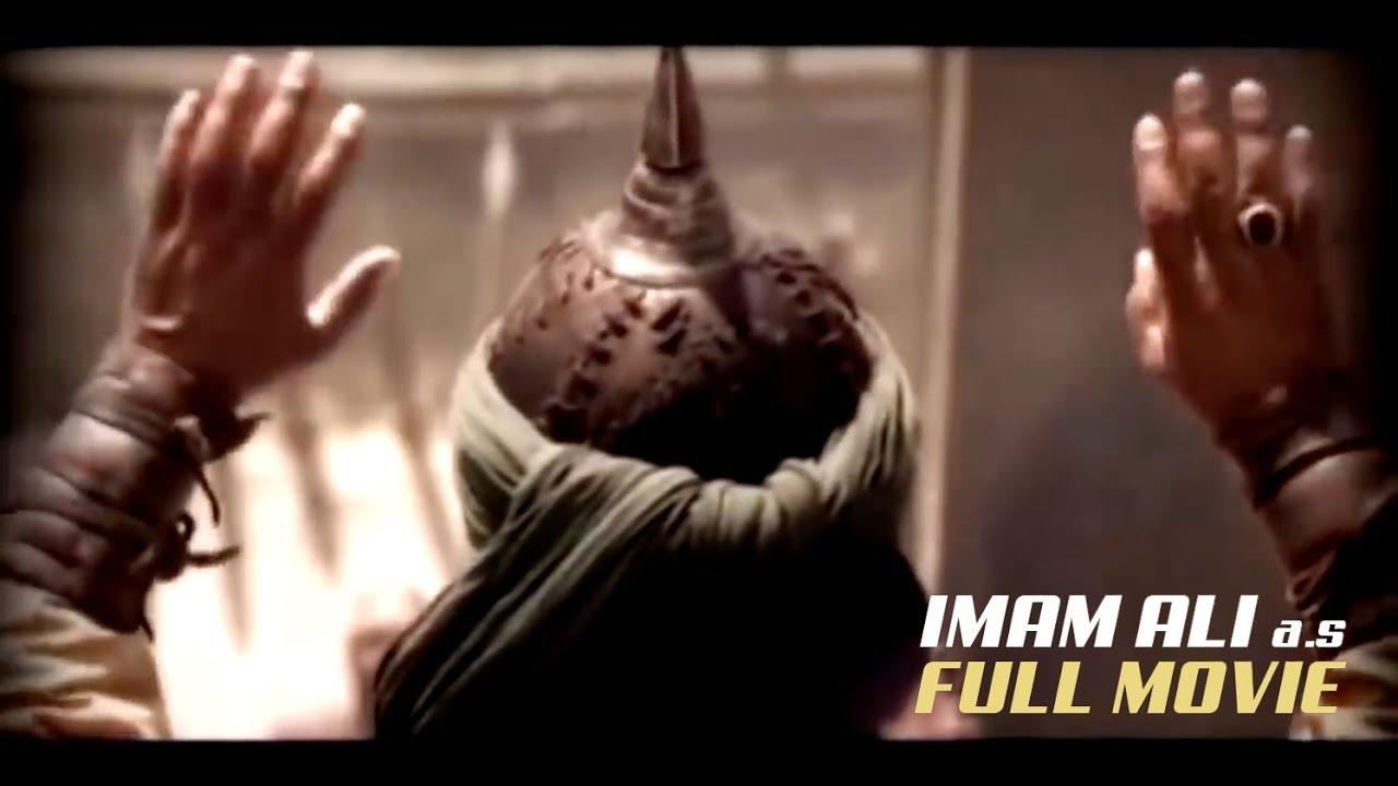Download IMAM ALI a.s FULL MOVIE RELEASED