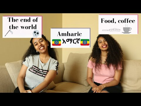 Ethiopian Edition   Fun Facts about Ethiopian Culture