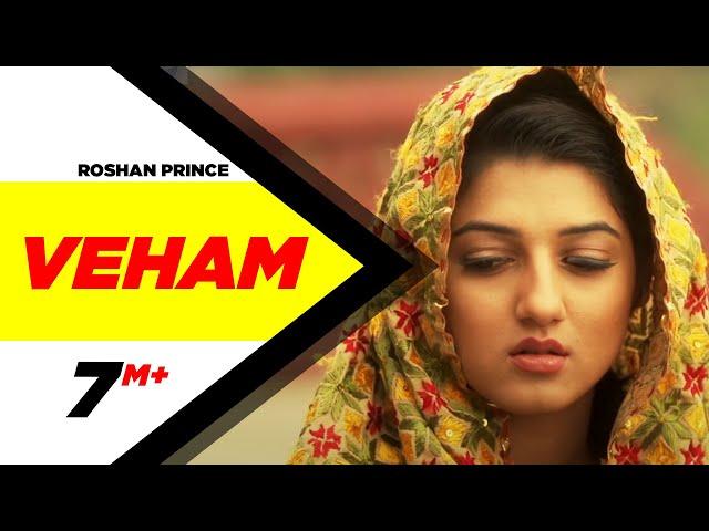 Veham | Roshan Prince | Distt Sangrur | Full Official Music Video 2014