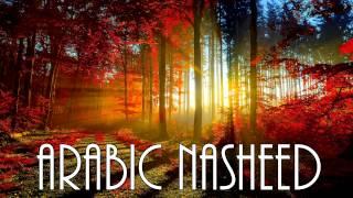 Beautiful, Soothing Arabic Nasheed