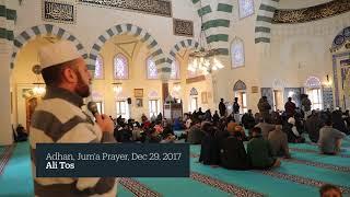 Qur'an Recitation, Adhan and Khutbah at Diyanet Center of America 2017 Video