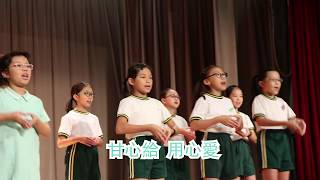 Publication Date: 2018-02-28   Video Title: 活出愛