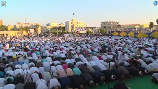 صلاة عيد الأضحى الأضحى المبارك من مسجد الميناء بالغردقة