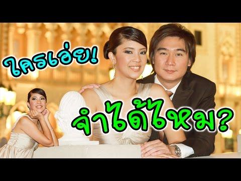 จำได้ไหม ใครเอ่ย? รีวิวรูปแต่งงาน ฉลองครบรอบแต่งงาน 7 ปี | แม่ปูเป้ เฌอแตม Tam Story