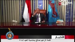 المخلوع صالح يفصح في خطابه عن تخطيطه للاعتداءعلى الحدود السع
