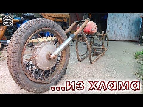 Как собрать мотоцикл своими руками