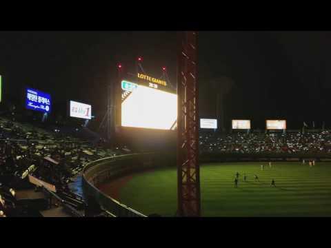 Busan Lotte giant