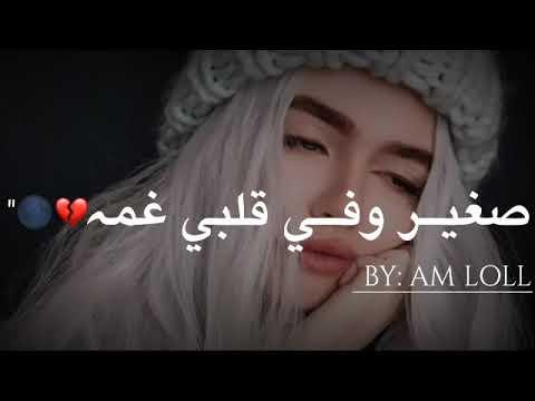 ياليلي وياليله Dilbar Uh Na Na اجمل حالات واتس اب Youtube