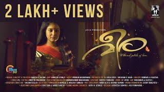 Meera | Romantic Malayalam Music | Srinivas, Sujatha Mohan | Midhun Narayanan, Rakesh K Rajan