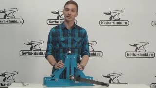 Ручной трубогиб MTB10-40: обзор обновленной модели(Описание, цена ..., 2016-06-07T08:39:27.000Z)