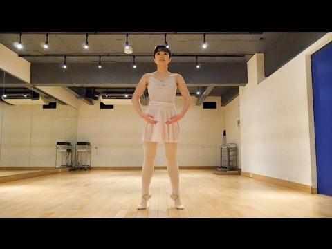 バレエ 1番でルルベつま先立ちの練習