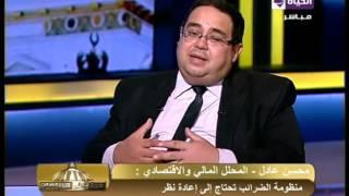 بالفيديو.. خبير: الموازنة العامة للدولة هي الملف الأخطر أمام البرلمان