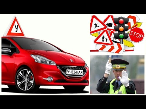 Видео Онлайн симулятор вождения без регистрацией