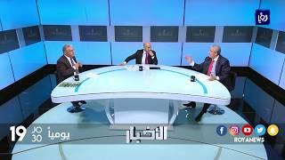 تكهناتٌ واسئلةٌ حولَ مصيرِ الحكومة الحاليةِ - (2-10-2017)