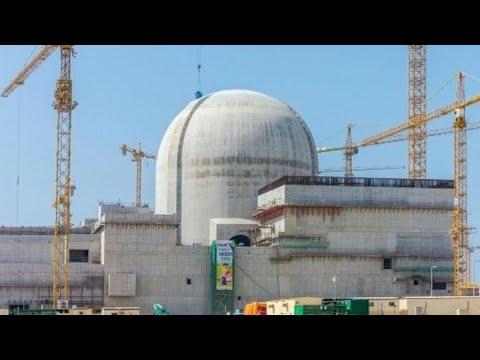 الإمارات: إصدار رخصة تشغيل الوحدة الأولى لمحطة الطاقة النووية  - 21:00-2020 / 2 / 17