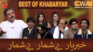 Best of Khabaryar with Aftab Iqbal | 01 March 2020 | GWAI