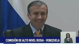 Tareck El Aissami en reunión con la comisión de Alto Nivel Rusia-Venezuela