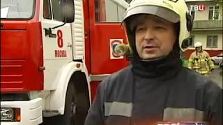 Телеканал ТВЦ. Противопожарное обучение в школе