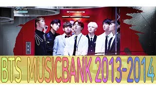 BTS MUSICBANK 2013~2014 모음zip