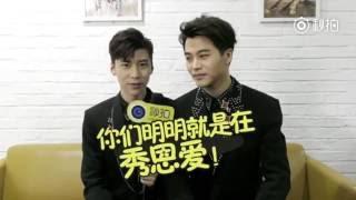 [1080P] 160925 孟文 (Mengwen) 孟瑞 (Mengrui) , 王博文 (Wangbowen) Interview 秒拍娱乐