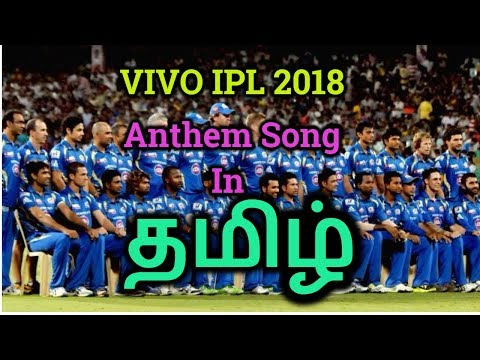VIVO IPL 2018 ANTHEM SONG  in Tamil || BEST VS BEST IPL 2018