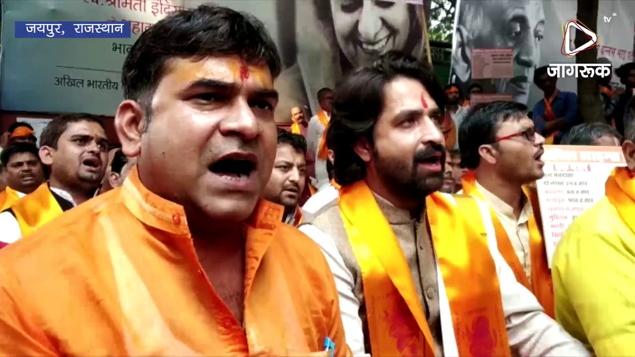 जयपुर : टिकटों से पहले राजस्थान कांग्रेस में कलह
