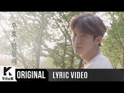 [Lyric Video] OOHYO(우효)_Dandelion(민들레)